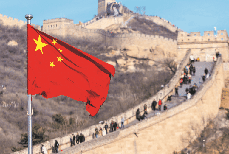 China Publishes New Rankings of 37 Crypto Projects