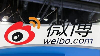 Weibo Cracks Down Crypto Related Accounts as China Strengthens Its Anti Crypto Stance